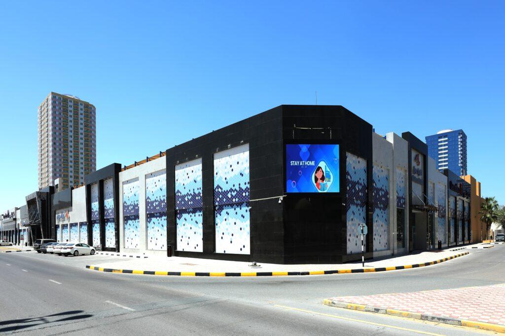 Al Murad Mall Exterior 4-min
