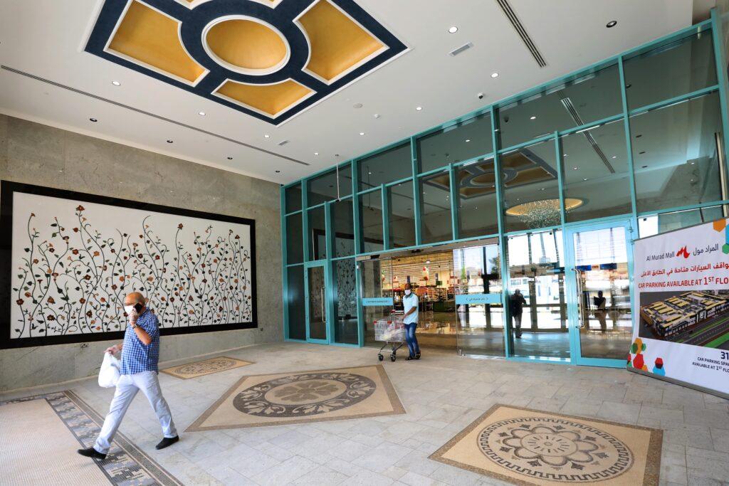 Al Murad Mall Interior 3-min