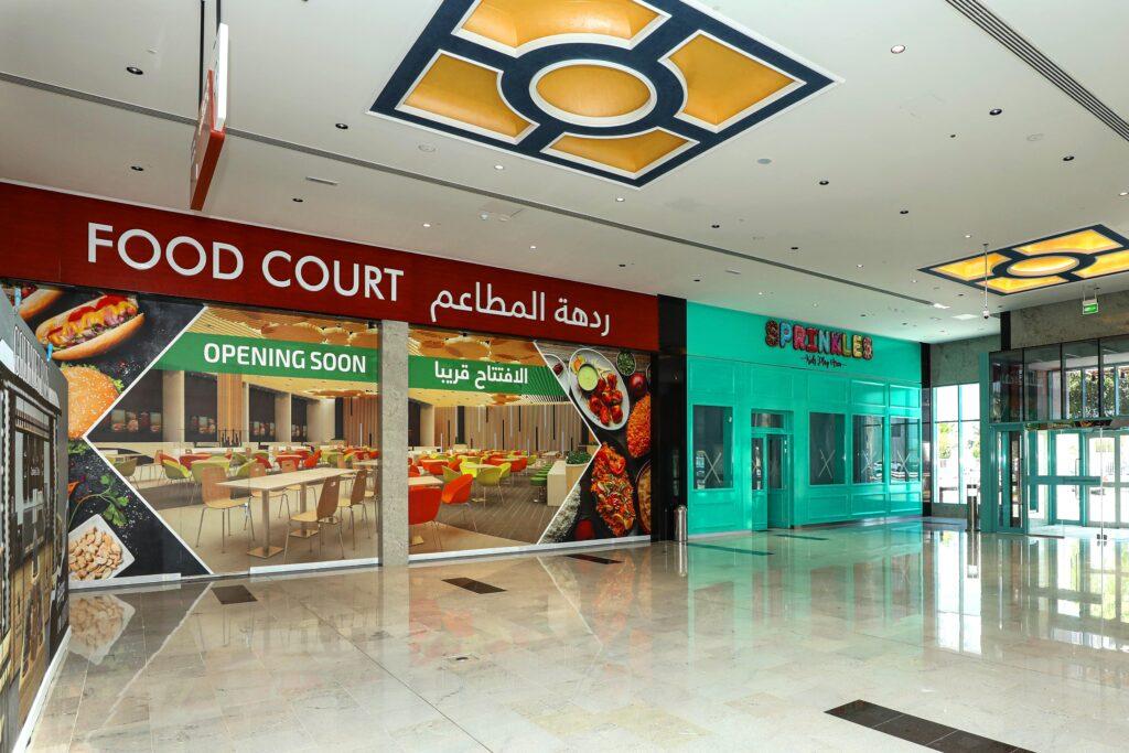Al Murad Mall Interior 6-min