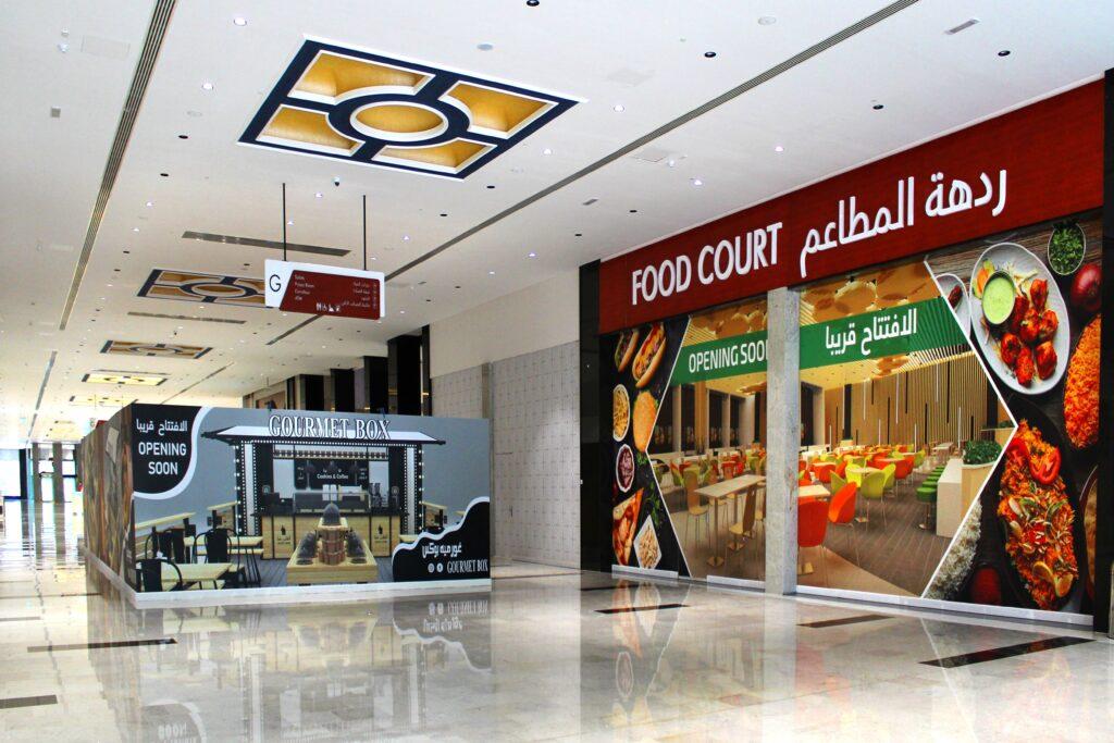 Al Murad Mall Interior 9-min